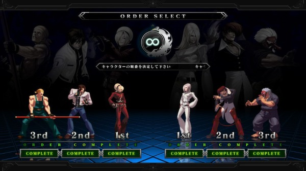 The King of Fighters XIII Steam Edition PC Download
