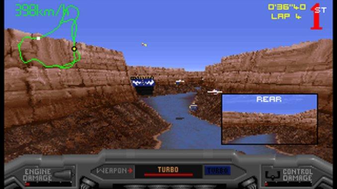 Slipstream 5000 screenshot 1