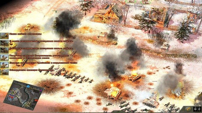 Blitzkrieg 2 Anthology screenshot 3