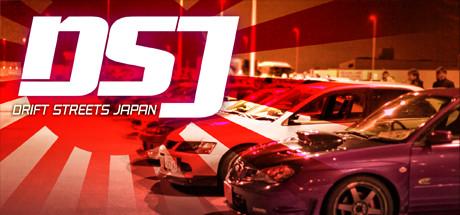 Drift Streets Japan Free Download