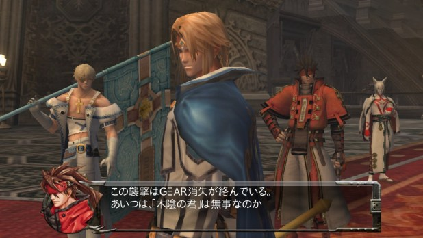 Guilty Gear 2: Overture image 3