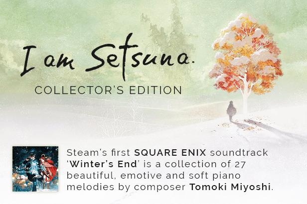I am Setsuna-CODEX-4 - Game Screenshot