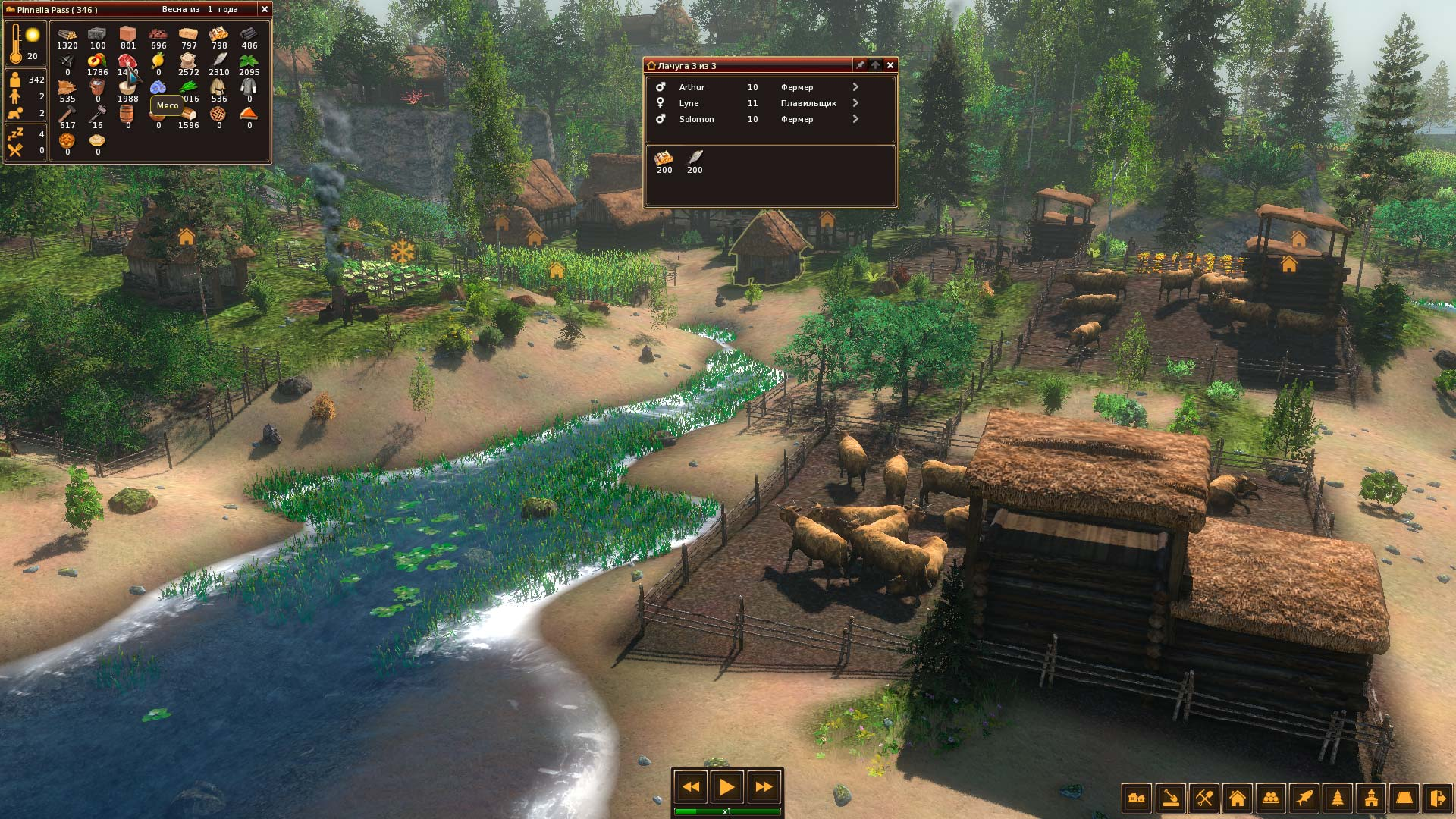 Life is feudal forest village 2017 ролевая игра февраля 2012