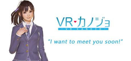 VR Kanojo Free Download