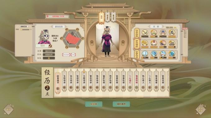 Amazing Cultivation Simulator screenshot 2
