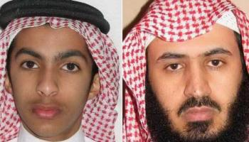اسمي منفذيي العمل الإرهابي في بيشة وصورتيهما