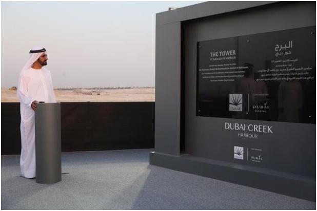 بالصور.. محمد بن راشد يطلق الأعمال الإنشائية لـبرج خور دبي الأعلى عالميا