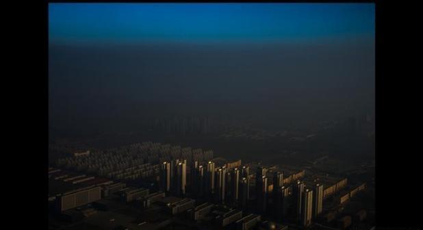 ضباب على مدينة تيانجين الصينية