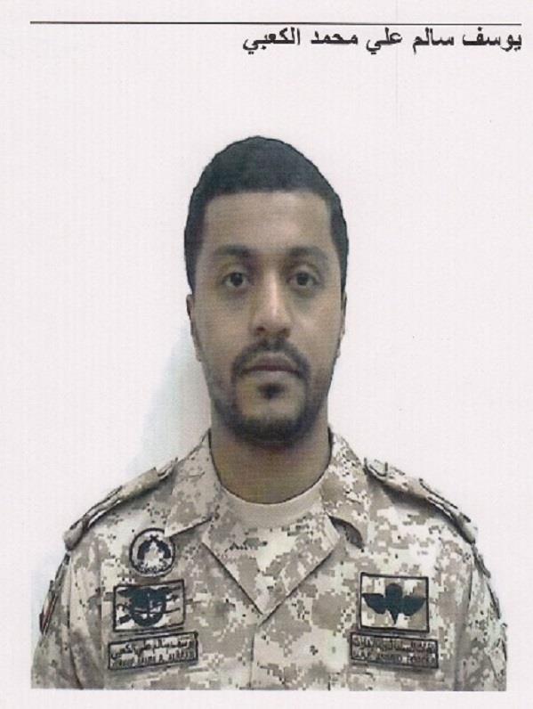 القوات المسلحة الإماراتية تنشر صور شهدائها في تفجير عدن صباح اليوم