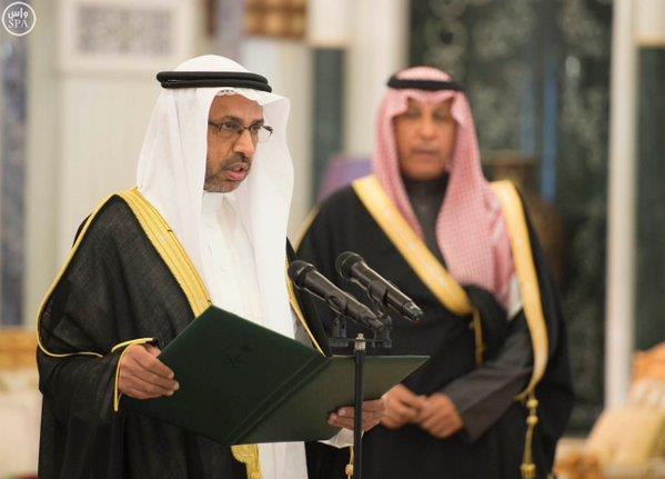 الدكتور هزاع بن زبن بن ضاوي المطيري