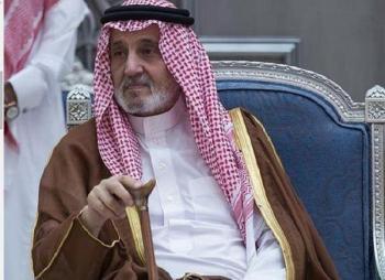 الأمير بندر بن فيصل