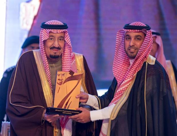 رعاية الملك لحفل جائزة الملك خالد: