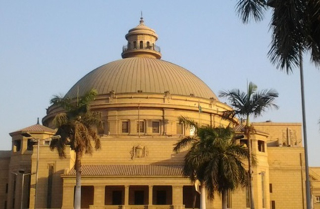 بالصور الكليات والمعاهد لطلاب الشعبة الهندسية مصر
