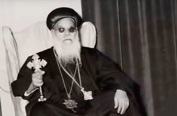 Image result for البابا يوساب مطران