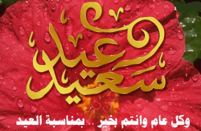 موعد عيد الفطر المبارك وعيد الأضحى 2019 فلكيا مصر والسعودية