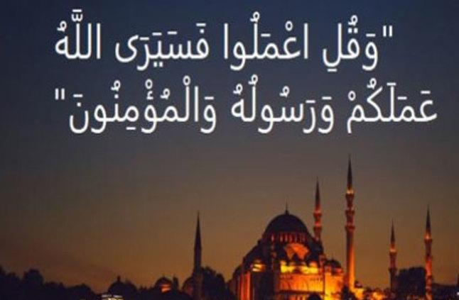 إسلاميات6