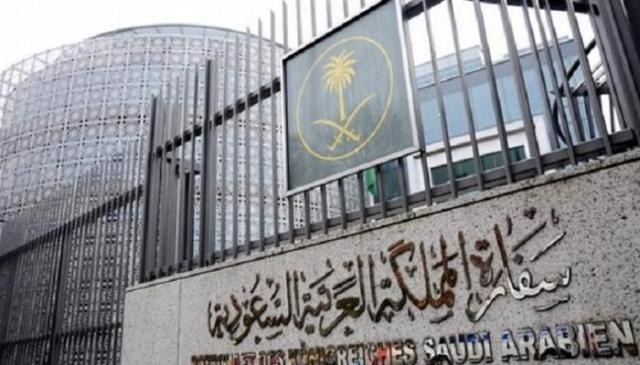 مقر السفارة السعودية بالقاهرة
