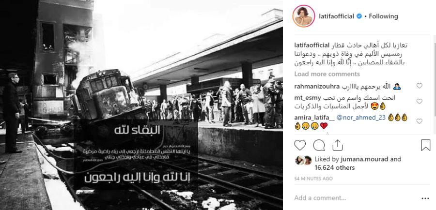 بالصور نجوم العرب يقدمون التعازي للشعب المصري في شهداء