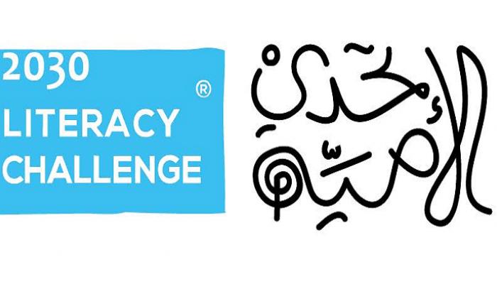 55 مرشحا لجائزة تحدي الأمية في نسختها الثانية