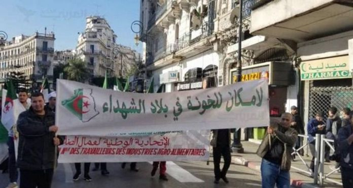 Demonstration against the schemes of Algeria's traitors, led by the Muslim Brotherhood