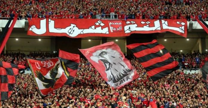 Al-Ahly fans of Egypt