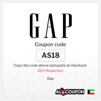 20% GAP coupon code... a chance you don't want to miss