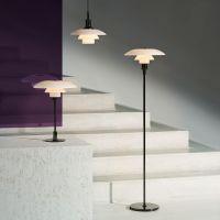 PH 2/1 Table Lamp   Louis Poulsen   AmbienteDirect.com