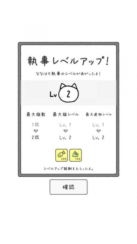 myadorablecats_09