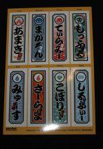 Sticker Sheet 4
