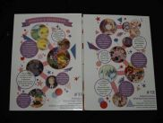 Amagi Brilliant Park LE Blu-Ray Packshot 052 - 20170211