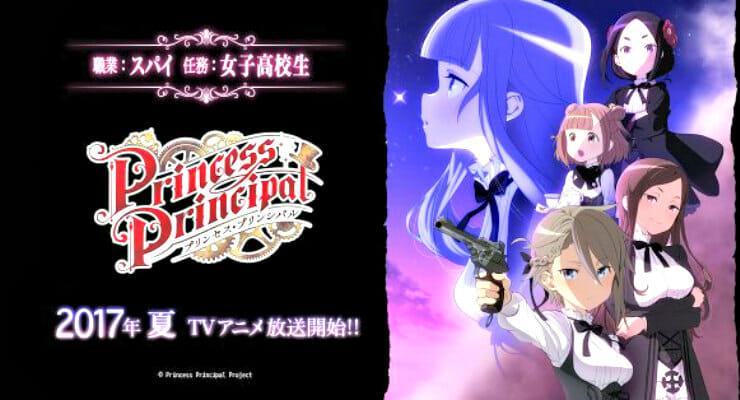 Image result for princess principal