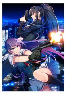 Grisaia Phantom Trigger Anime Visual