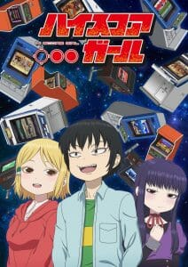 Hi Score Girl Visual