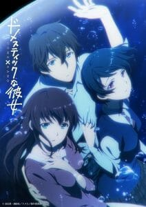 Domestic Girlfriend Anime Visual
