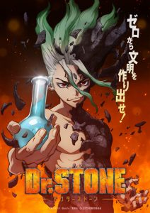 Dr Stone Anime Visual
