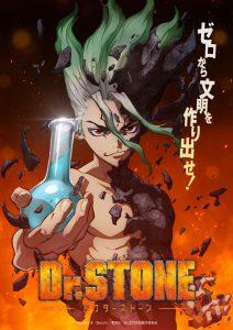 Dr Stone Anime Visual