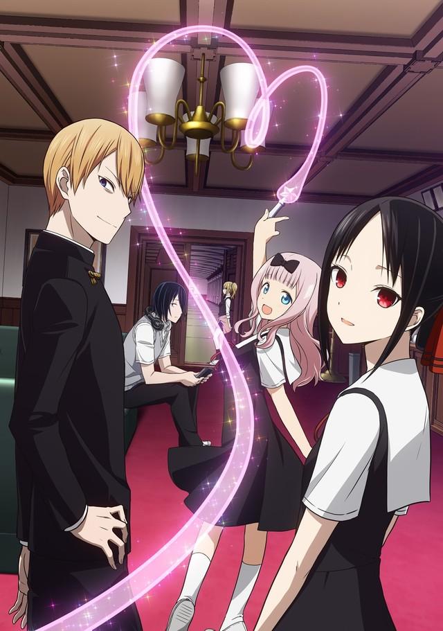 Kaguya-sama Love is War Anime Visual