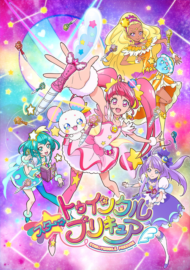 Star Twinkle Precure Anime Visual