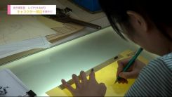 KyoAni Behind the Scenes 001 - 20141007