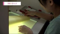 KyoAni Behind the Scenes 002 - 20141007