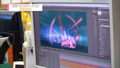 KyoAni Behind the Scenes 025 - 20141007