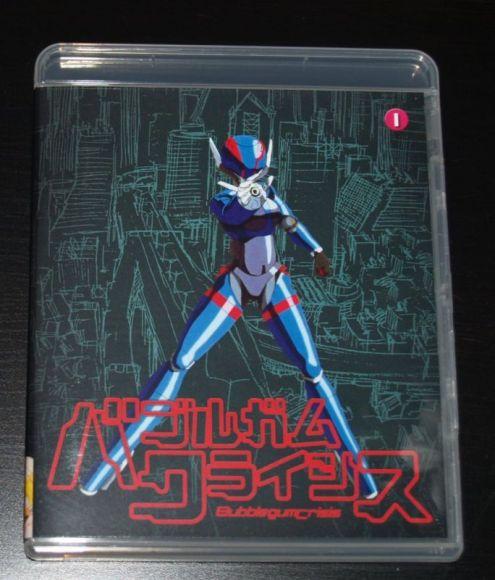 Disc 1 Case - Front