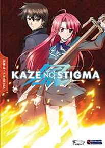 Kaze No Stigma DVD Part 2 Review Anime News Network