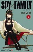 Rekomendasi Top 15 Manga Tahun 2020 Oleh Toko Buku Jepang 1
