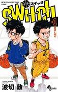 Rekomendasi Top 15 Manga Tahun 2020 Oleh Toko Buku Jepang 17