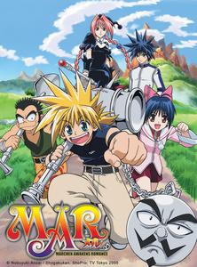 Anime Fantasy Adventure : anime, fantasy, adventure, Media's, Anime, Fantasy, Adventure, Series, Launches, Netflix, Network