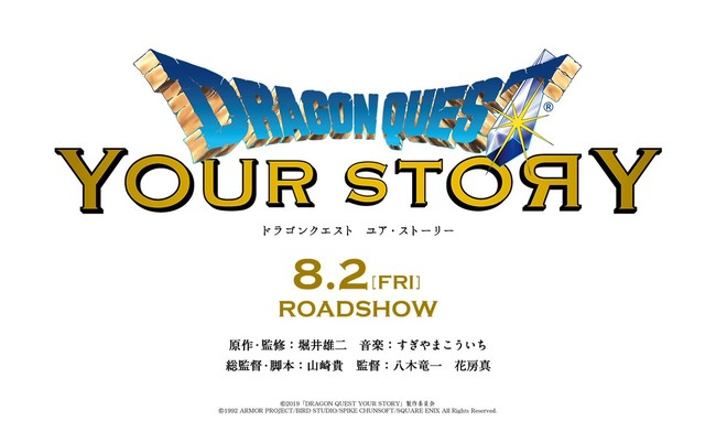 dragon quest games get