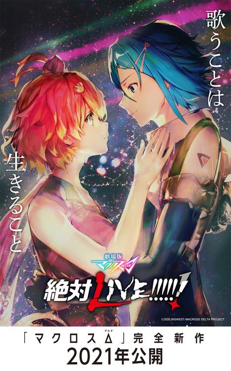 Key Visual Film Anime Baru Macross Delta