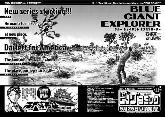 Manga Blue Giant Explorer Karya Shinichi Ishizuka Akan Dirilis 2