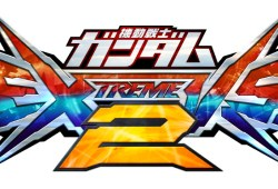 Gundam: Extreme Vs. 2 Game Announced for Arcades This Year